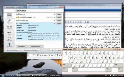 Виртуальная клавишная панель Keyman Desktop